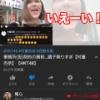 【朗報】村重杏奈と西野未姫のYouTubeチャンネルが大爆死wwwwwwwwwwww