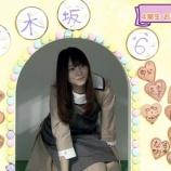 『【元乃木坂46】新4期生 弓木奈於、46時間TVでの様子が・・・!!!!!!』の画像
