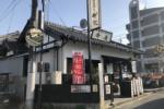寿司ネタの鮮度とボリュームに定評あり!にぎり寿司弁慶交野駅前店 - お寿司(交野市私部)