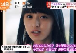 【衝撃】泣いてる?! 24thシングルMVキャプチャ画像まとめ!!!