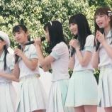『[動画]2019.11.16 『Documentary of ≠ME』 – episode3 -【Debut Stage -TOKYO IDOL FESTIVAL 2019-】 / NOT EQUAL ME ノットイコールミー 公式 【ノイミー】』の画像