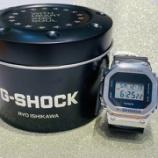 『G-SHOCK 石川遼モデル【GM-5600RI20-1JR】』の画像