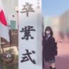 【速報】小栗有以卒業発表