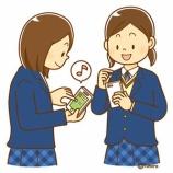 『【クリップアート】スマートフォンを使う女子学生のイラスト』の画像