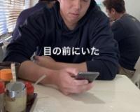 【悲報】阪神高山、また青柳を撮るωωωωωωωωωωω