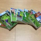『最近のラウンド報告〜只今、迷走中。血迷って、永岡書店のゴルフ本を7冊一気購入!』の画像