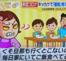 【悲報】コロナが原因で離婚する人急増、窓口に殺到してしまう。。。。。。
