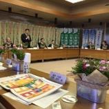 『あす、最後の同席で「花フェスタ2015ぎふ」実行委員会に参加しました。』の画像
