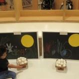 『お月見を楽しもう おやこアートタイム9/11』の画像