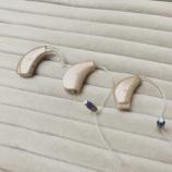 『最新型の補聴器の試聴体験できます』の画像