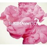 『CD Review:スキマスイッチ「POPMAN'S ANOTHER WORLD」』の画像