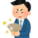 【悲報】1億円を見せびらかしていた男、殺されてしまう・・・
