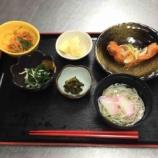 『太田昼食(鮭とシャキシャキ玉ねぎのマリネ)』の画像