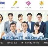 『【テレビ出演】STVどさんこワイド』の画像