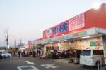 オートバックス東香里店で新年セールやるみたい~交野市には大型カー用品店がないので、近場はここだ!~
