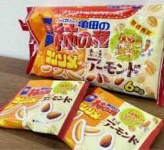 期間限定!ついに第3弾!お次はコンソメ!『亀田製菓』の柿の種新シリーズ『発見!このおいしさありダネシリーズ』から『亀田の柿の種 コンソメ味×アーモンド』発売!買ってみた。