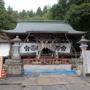 福島県白河の湖畔沿いに佇む神社でお詣り【御朱印】南湖神社