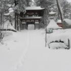 『大山寺 寂静山』の画像