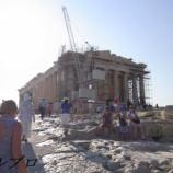 『ギリシャ アテネ旅行記9 世界遺産アクロポリス、パルテノン神殿の迫力に感動!(クレーンが邪魔だけど)』の画像