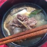 『芋煮文化。醤油と味噌だけじゃない!?山形県内の方でも知らなかったこと。』の画像