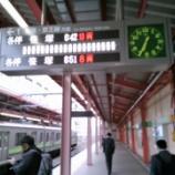 『都営新宿線(その5) 通勤ライナー案』の画像
