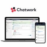 『Chatwork(4448)-EC studioホールディングス』の画像