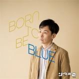 『8月21日に10年ぶりのアルバムをリリース!』の画像