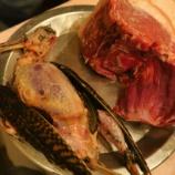 『元町「ル・ビストロ」でベカス!猪!オマール!』の画像