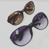 『【母の日特集】Salvatore Ferragamoのお洒落なサングラス』の画像