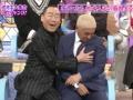 【悲報】松本人志、大勢の男に襲われてしまう(画像あり)
