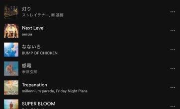 【ワンピース】尾田栄一郎先生、プレイリストを公開!こんな音楽聴いてるんだなぁ