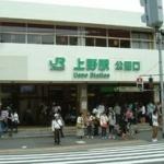上野駅で「手を触った」と痴漢とがめられた男性、逃走後ビルから転落死へ…