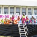 2013年 第49回湘南工科大学 松稜祭 ダンスパフォーマンス その3