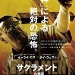 おすすめ映画.com
