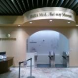 『世界最大級のジオラマ「原鉄道模型博物館」(横浜)に行ってきました!』の画像