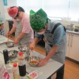 『【早稲田】厨房実務』の画像