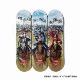 『[先行予約受付中] 7月18日発売!!【キングダム】とスケートブランド「Slyde(スライド)」コラボレーションアイテム』の画像