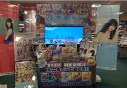 【乃木坂46】ココで買いたいw 新星堂柏店の乃木坂コーナーが最高すぎるwww