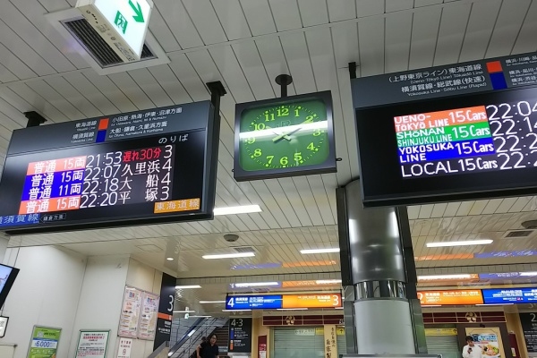 東海道線 遅延