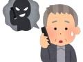 『伝説の投資家』逮捕 「毎月10万円贈る」うそ動画で9億円集める