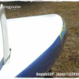 『AnguloSUP [ LAHAINA ] 2014 :写真スライド』の画像