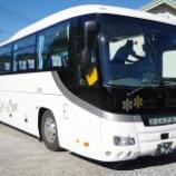 『根室本線の代行バス(新得→東鹿越)に乗ってきた』の画像