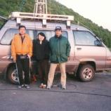 『2001年 7月21~22日 岩木山移動:岩木町・岩木山8合目』の画像