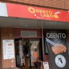 『仲々良い感触『OBENTO LABO』』の画像