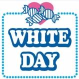 『【速報】「ホワイトデーで絶対にNGなプレゼント」ワースト3を発表! お前らもう明日だぞ!』の画像