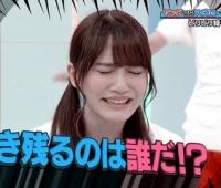 【欅坂46】かとしのリアクションがヤバイ、まだビリビリきてないのにwwwwww【ひらがな推し】