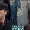 映画 シャーロック・ホームズは?