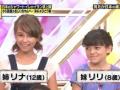 【画像あり】TBSで凄い美少女が発見されるwwwwwwwwwwwwww(画像あり)