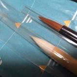 『最近、塗ってマスカー?』の画像