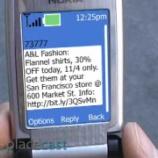 『店の近くにくればケータイにお得情報を自動配信=米Placecast社【湯川】』の画像